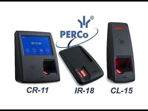 Биометрические терминалы, считыватели Perco